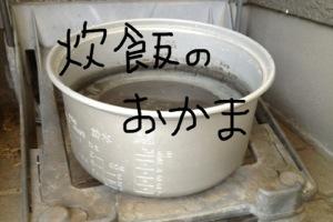 20130212-045634.jpg